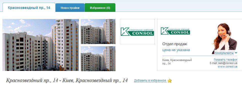 Из-за грунтовых вод в Киеве рухнула опорная стена жилого дома: идет эвакуация жильцов - Цензор.НЕТ 5874
