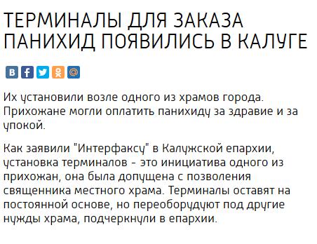 Российского посла убили в Турции - Цензор.НЕТ 4253