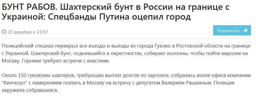 """Путин: Я лично поддерживаю обмен """"всех на всех"""", но некоторые детали не устраивают представителей Донбасса - Цензор.НЕТ 3100"""