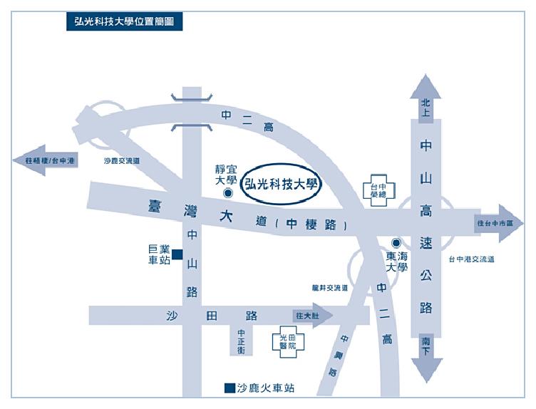 弘光科技大學 毓麟館