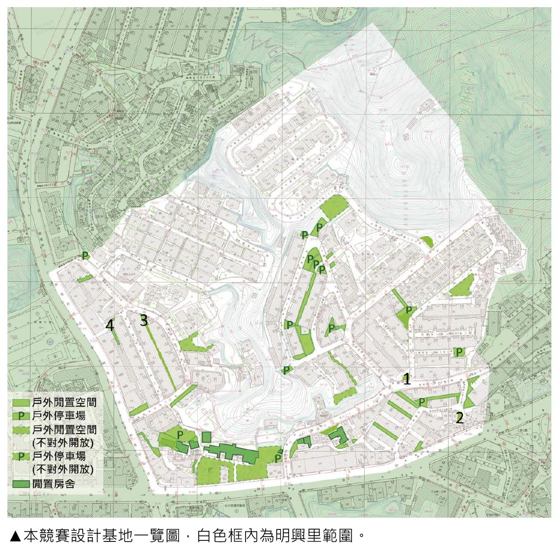 ▲本競賽設計基地一覽圖,白色框內為明興里範圍。
