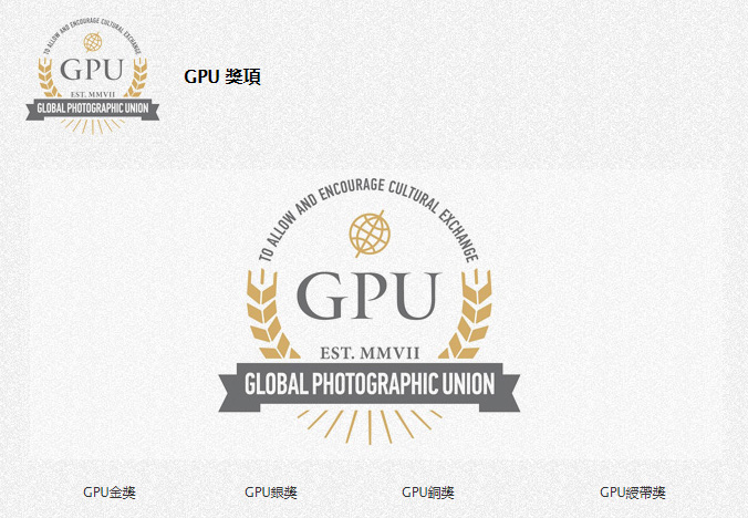 GPU 獎項