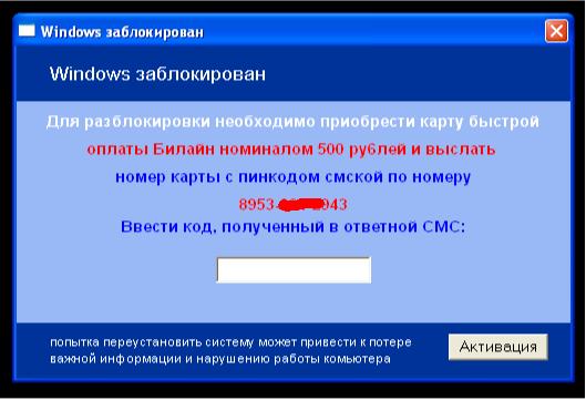 zablokirovat-porno-sayti-na-kompe