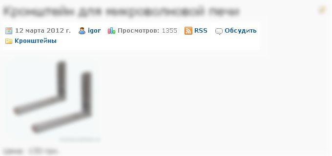 изменение изображений php: