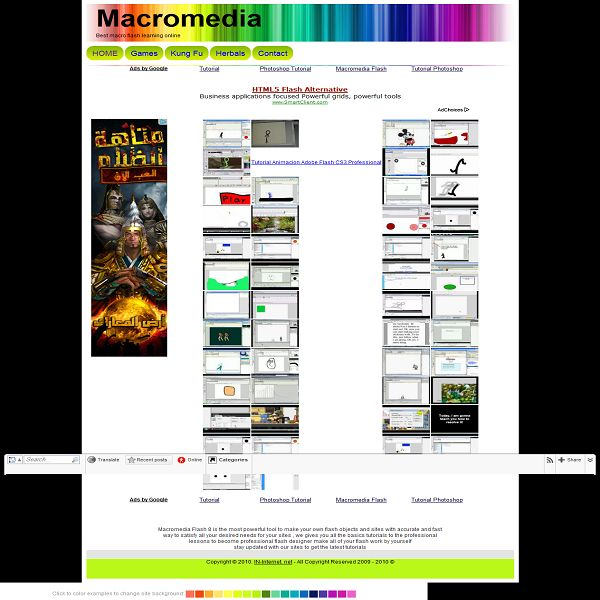 ���� �� ��� �� ����� Macromedia Flash Professional 8
