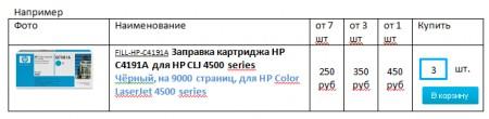0292692132_b.jpg