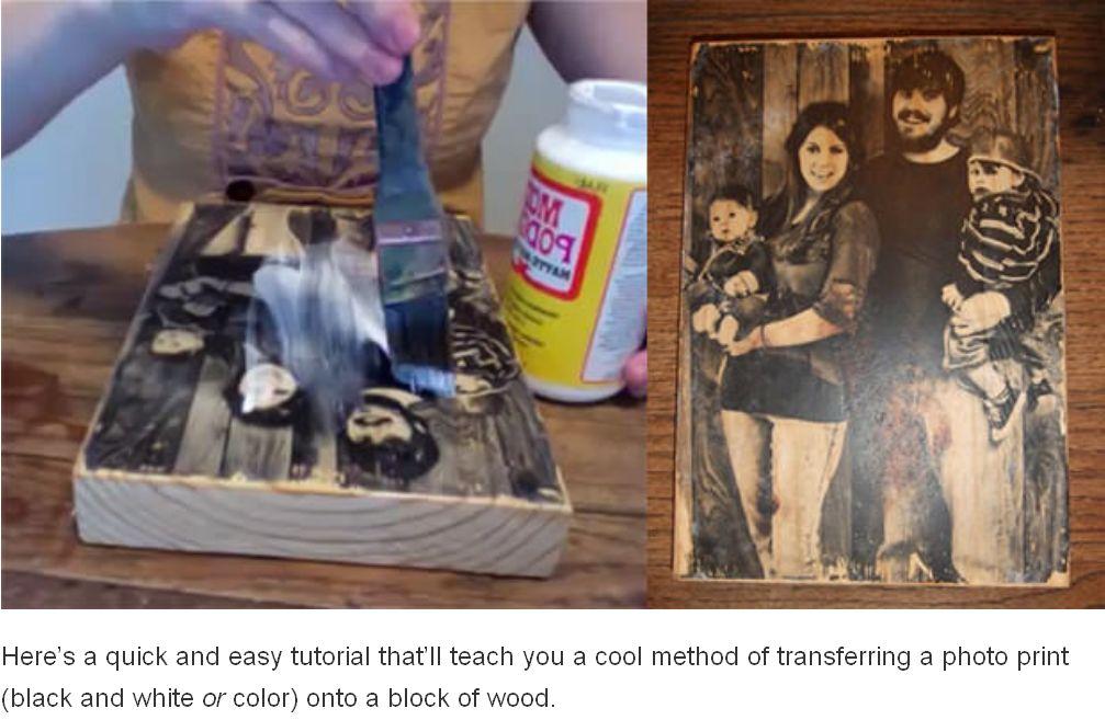 Как перенести фото на дерево