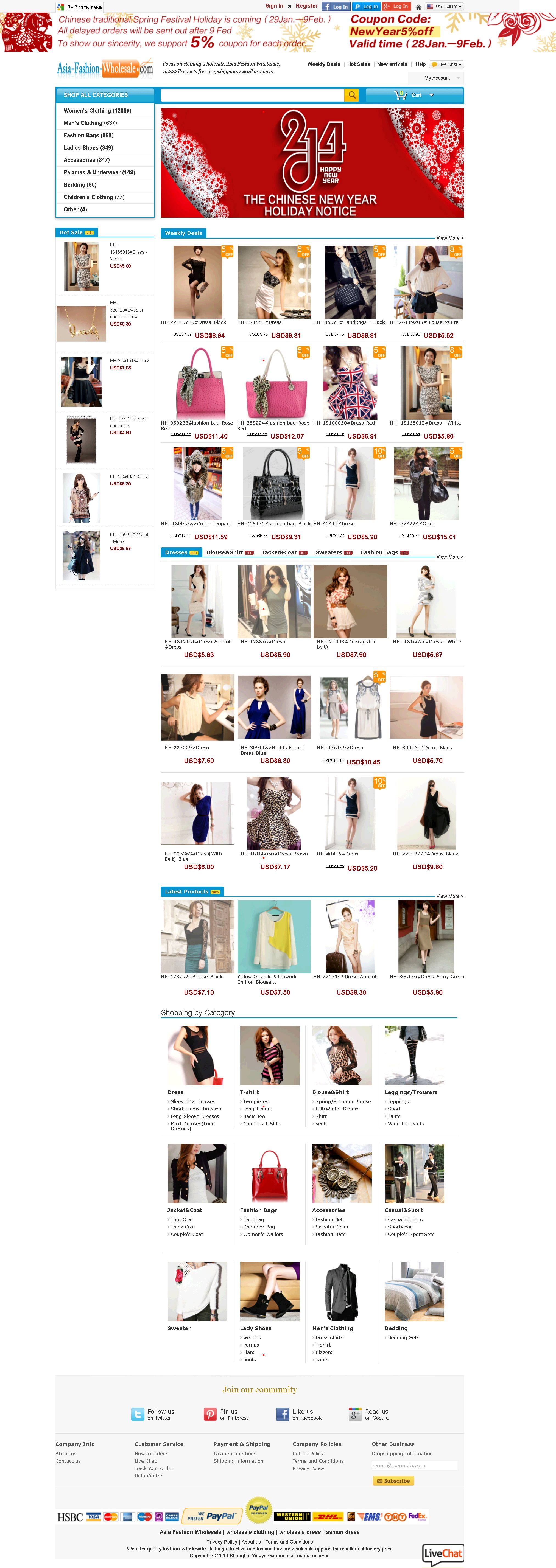 Asia fashion wholesale reviews 20