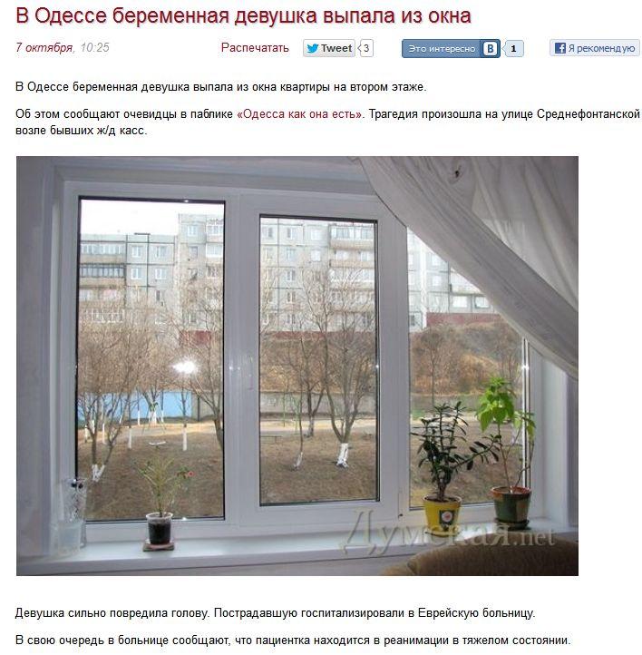 """Пластиковые окна для всех """"водная техника-восток""""""""водная тех."""