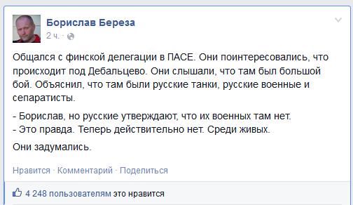 """Климкин перед заседанием Совета ЕС встретится с новым главой МИД Греции: """"Я объясню ситуацию на Донбассе и нашу логику мирного урегулирования"""" - Цензор.НЕТ 854"""