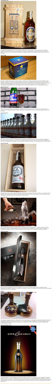 Самые дорогие и необычные сорта пива.