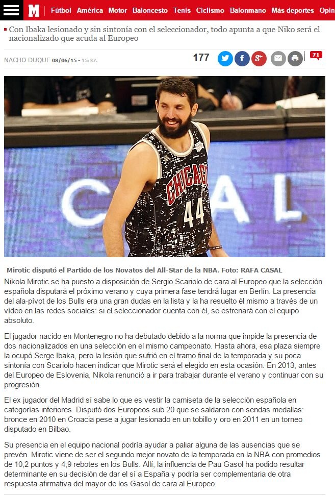 MIROTIC/2014 NBA 5959639790