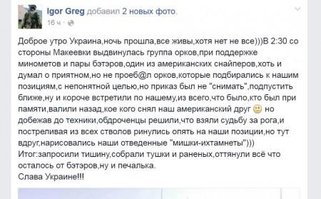 Реабилитационный центр для бойцов АТО построят на Днепропетровщине, - решение облсовета - Цензор.НЕТ 4307