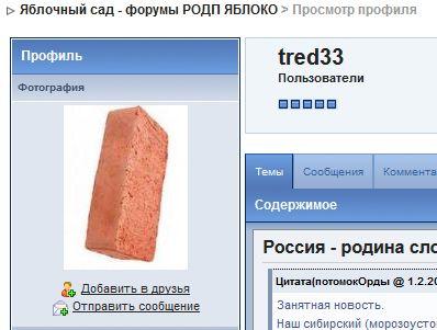 http://easycaptures.com/fs/uploaded/951/9957439540.jpg