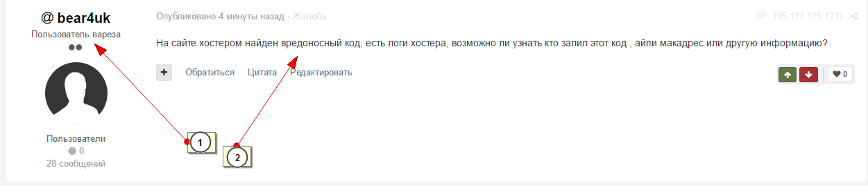 1406139787.png